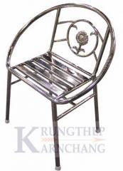 sun_chair2